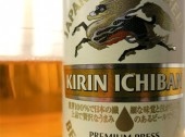 Bottled Beer KIRIN 640mlx12