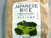 Brown-Rice-LANNANOHIKARI-2kg