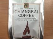 Chiangrai-Coffee-250g-Midium-Hosobiki