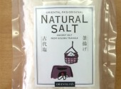 Natural-Salt-250g
