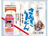 KATOKICHI-Sanuki-Udon-200gx5pcs