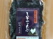 Shiso-Konbu