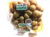 HOKUTO-Bunashimeji