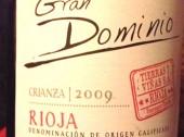 Wine-Gran-Dominio-Crianza-RIOJA-09