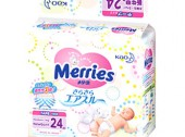Merries-TAPE-Newborn-24