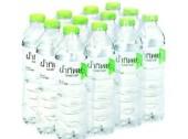 Drinking-Water-NAMTHIP-550mlx12
