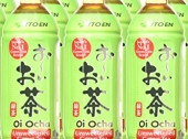 ITOEN-Green-Tea-500x24