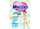 Merries-Pants-L44
