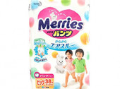Merries-PANTS-XL38