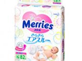 Merries-TAPE-S82